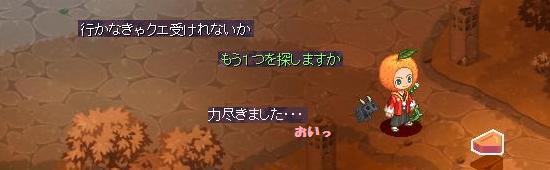 シンラ28.jpg