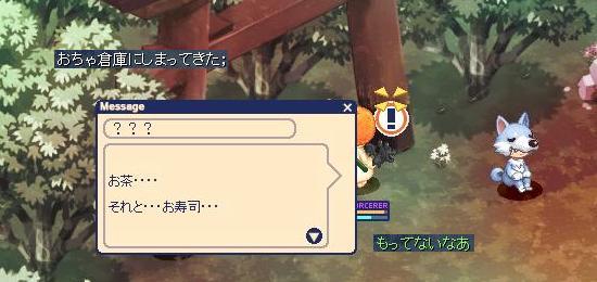 シンラ4.jpg