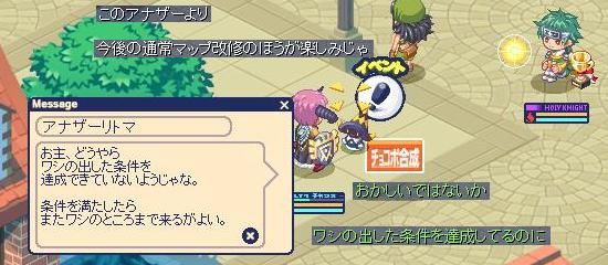 チケットクエ6.jpg