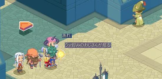 ドラゴン14.jpg