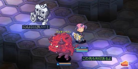 ドラゴン21.jpg