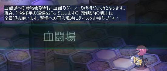 ドラゴン24.jpg