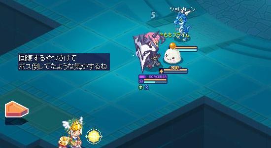 ドラゴン32.jpg
