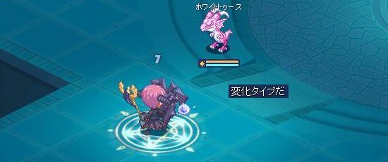 ドラゴン38.jpg