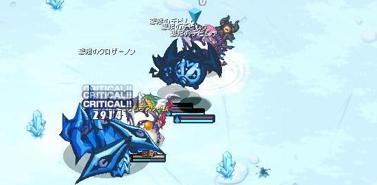 ハナトミッション11.jpg