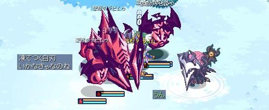ハナトミッション12.jpg