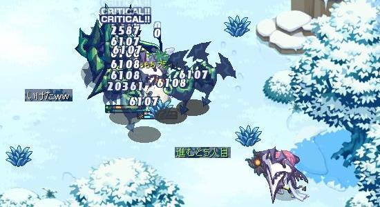 ハナトミッション13.jpg