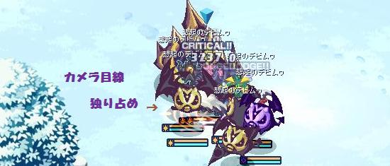 ハナトミッション15.jpg