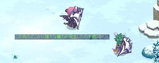 ハナトミッション16.jpg