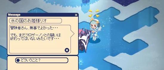 ハナトミッション19.jpg