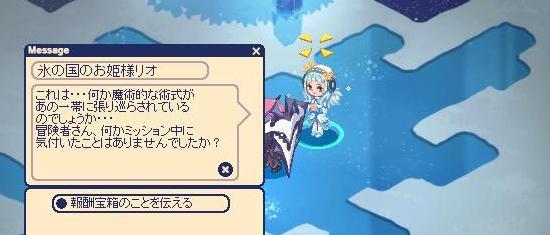 ハナトミッション20.jpg