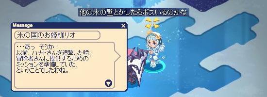 ハナトミッション21.jpg
