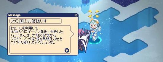 ハナトミッション22.jpg