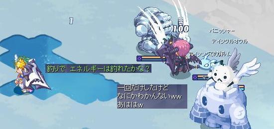 ハナトミッション25.jpg