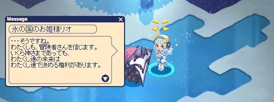 ハナトミッション31.jpg