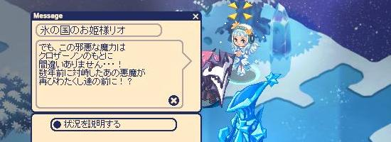 ハナトミッション4.jpg