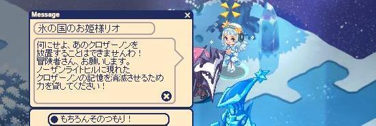 ハナトミッション8.jpg