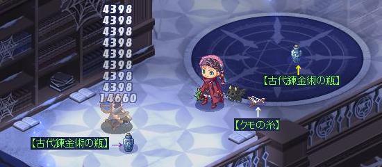 バリアントとバンキッシュ8.jpg