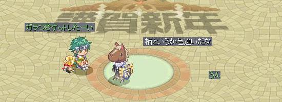 ペットパーク14新春24.jpg