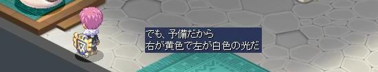 ペットパーク14新春37.jpg
