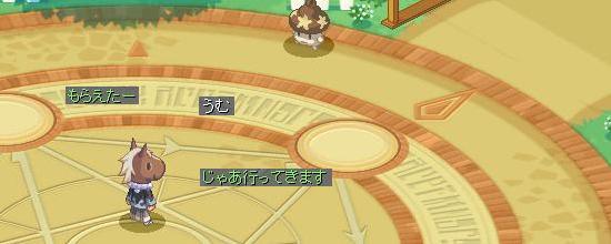 ペットパーク14新春8.jpg