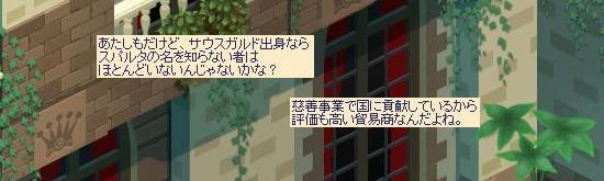マコトの話5.jpg