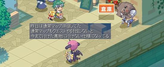 マップ激変2.jpg