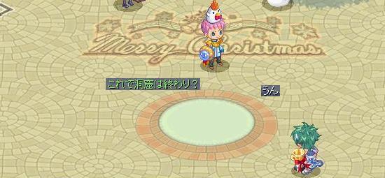 マップ激変21.jpg