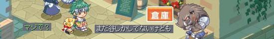 マップ激変3.jpg