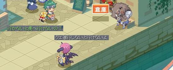 マップ激変5.jpg