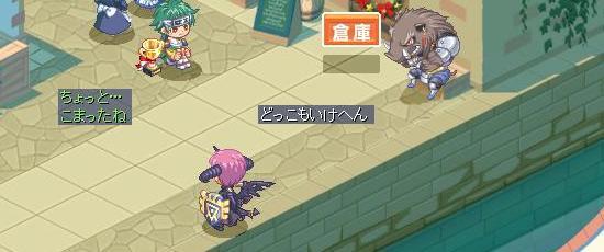 マップ激変6.jpg