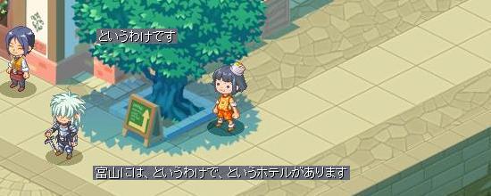 マップ激変8.jpg