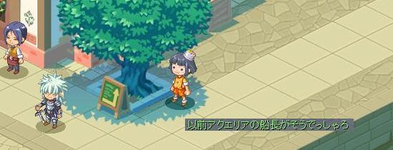 マップ激変9.jpg