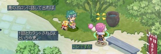 ミニゲーム遊び14.jpg