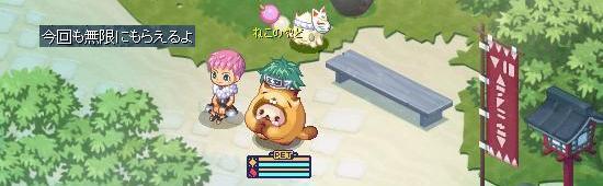 ミニゲーム遊び15.jpg