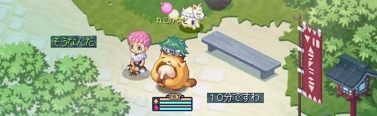 ミニゲーム遊び16.jpg