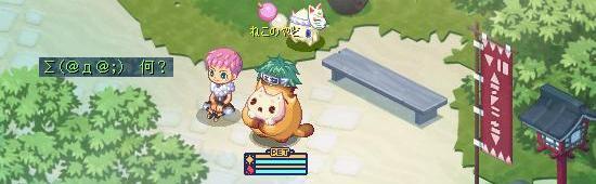 ミニゲーム遊び17.jpg