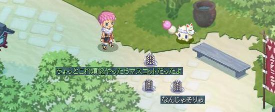 ミニゲーム遊び22.jpg
