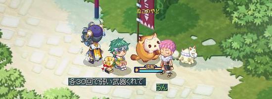ミニゲーム遊び24.jpg