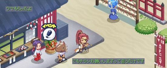 ミニゲーム遊び33.jpg