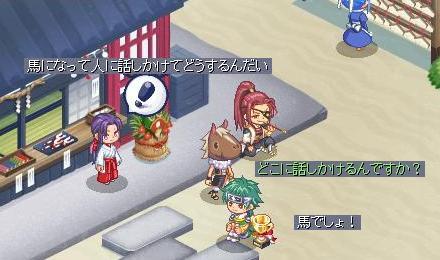ミニゲーム遊び34.jpg