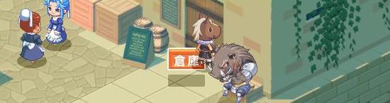ミニゲーム遊び36.jpg