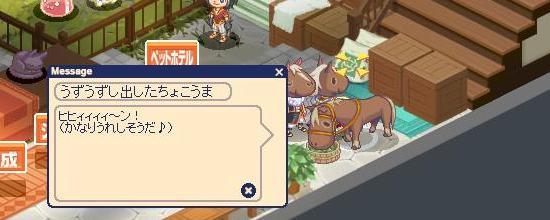 ミニゲーム遊び37.jpg