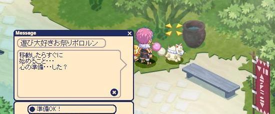 ミニゲーム遊び4.jpg