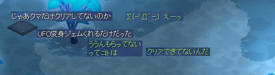 ミミちゃん救出13.jpg