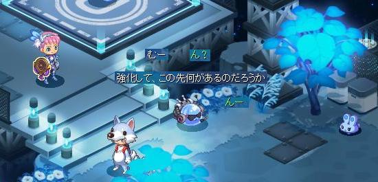 ミミちゃん救出5.jpg