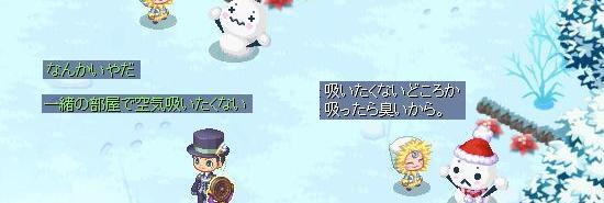 ユミダ7.jpg