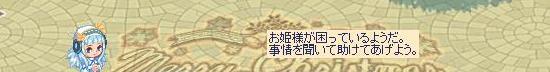 リオ登場2.jpg