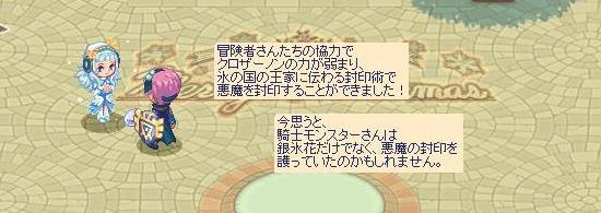 リオ登場34.jpg