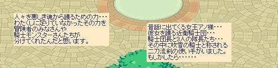リオ登場36.jpg